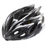 Rudy Project Rush Helmet Black-White (Shiny)